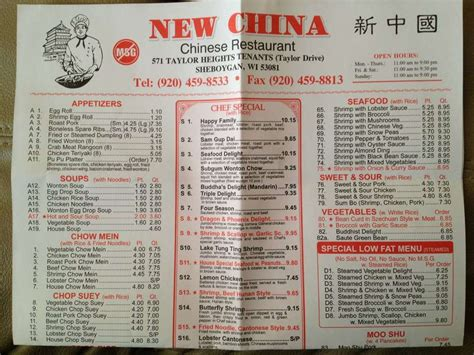 new china 8 buffet incorporated menu urbanspoon zomato