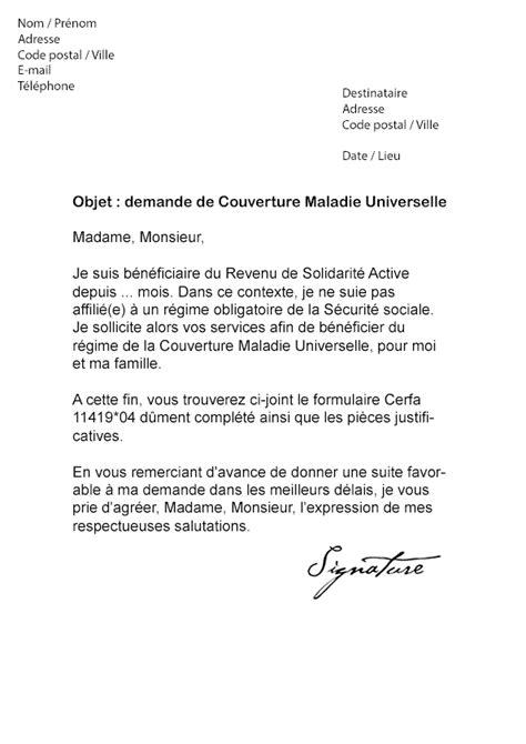 Lettre de demande de CMU (Couverture Maladie Universelle