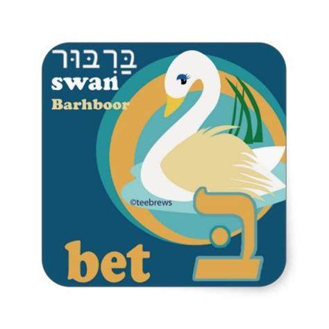 4 Letter Words Number Plates 505 best modern hebrew images on learn hebrew