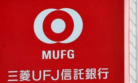 mitsubishi ufj securities mufg enhances asian capital markets team