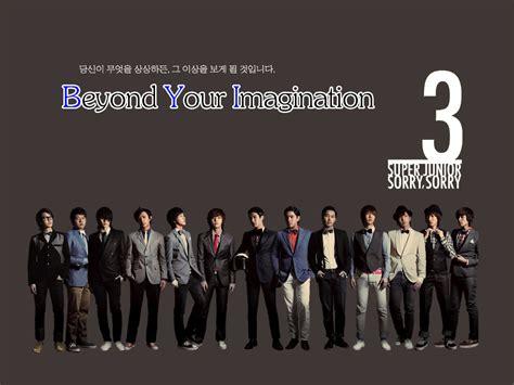 download mp3 album play super junior leeteuk super junior asiachan kpop image board