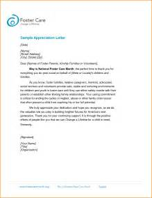 Appreciation Letter Employees Format 7 format of appreciation letter rent roll template