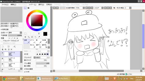 is paint tool sai 2 in yet paint tool sai 2 64 bit beta testing by jerikuto on