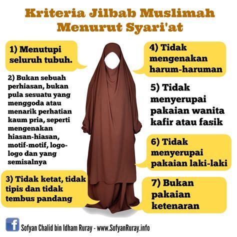 Perbedaan Dan Jilbab Menurut Islam aku heran sejak kapan mereka berjilbab hingga dikatakan lepas jilbab www sofyanruray info