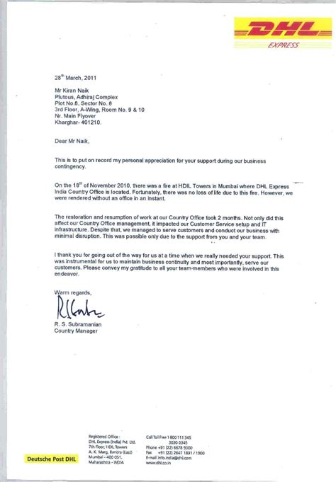 appreciation letter to the company plutous enterprise for distributing wealth