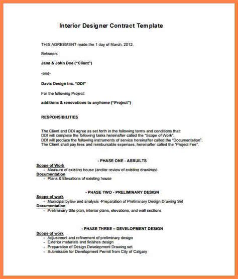 interior design letter  agreement template purchase