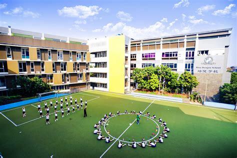 bina bangsa school international school  indonesia