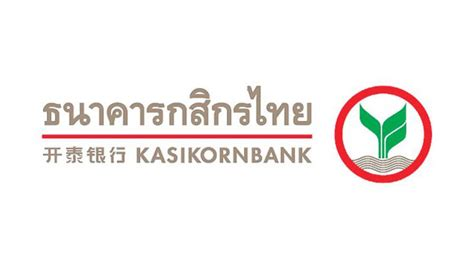 k h bank ungarn thai lender kbank to launch fintech focussed fund of funds