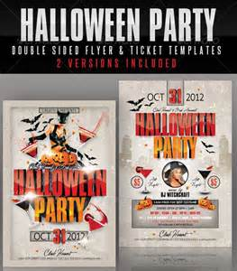 40 best halloween psd party flyer templates 2015
