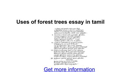 Uses Of Forest Essay In Tamil uses of forest trees essay in tamil docs