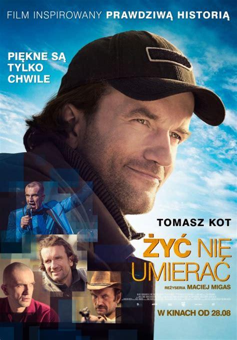 film love online za darmo dar the gift 2015 lektor online cda zalukaj filmy