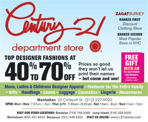 printable vouchers to use in store century 21 department store coupon