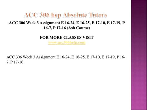 acc section 306 acc 306 help absolute tutors acc306help com