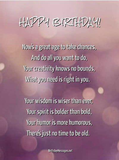 Ee  Birthday Ee   Poems Original Poems For Birthdays