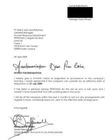 Resignation Letter Sle Malaysia by How To Write A Letter Of Resignation Search Results Calendar 2015