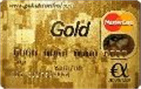 advanzia bank gebührenfrei mastercard gold kreditkarten vergleich test 187 kostenlos 187 juni 2017