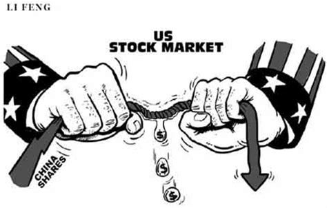 Mba In Stock Market Usa by Li Feng China Daily Cartoonists