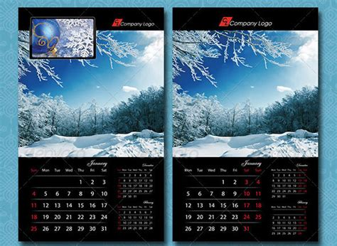indesign calendar templates indesign calendar templates calendar template 2016