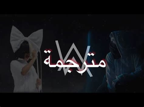 alan walker diamond heart alan walker diamond heart مترجمة youtube