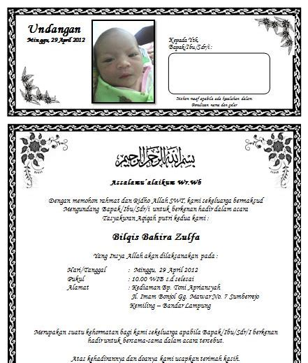 contoh undangan aqiqah terbaru buat anak contoh kartu ucapan tasyakuran kelahiran anak dan aqiqah