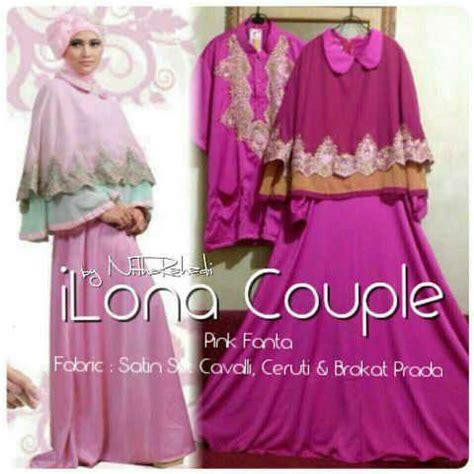 Blouse Brokat Prada Import 0812 gamis pesta dan baju lebaran seragam keluarga ilona dress