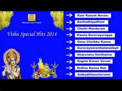 special songs 2014 free vishu special hits 2014 devotional songs malayalam
