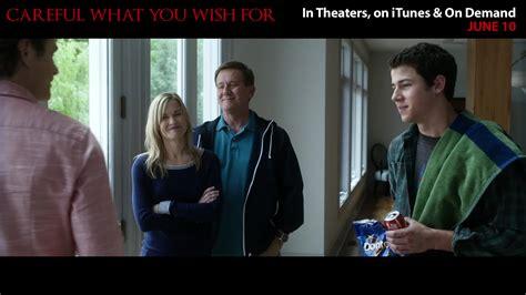 careful      theatrical trailer