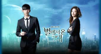 film korea my love from the star my love from the star 별에서 온 그대 drama picture gallery