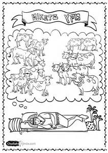 parshat miketz coloring page click on picture to print