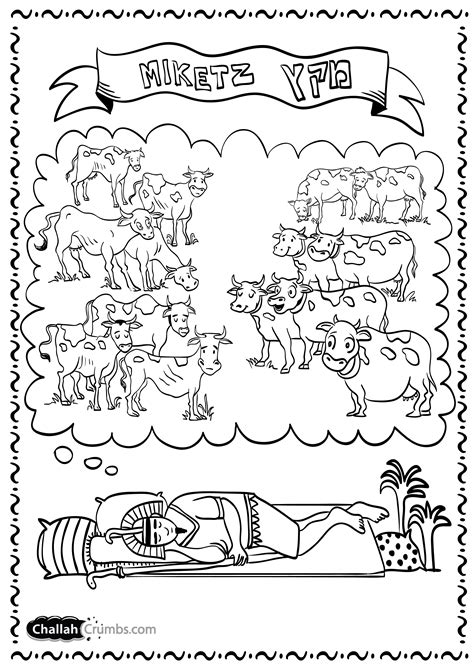 coloring pages for joseph s dreams pharaoh s dreams coloring pages