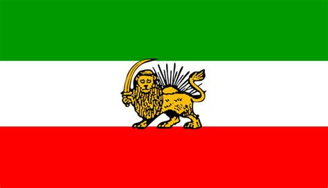 flags of the world lion iran politics club lion sun emblem of iran a pictorial