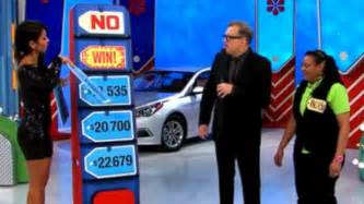 a new car price is right semantic earth see how price is right model accidentally