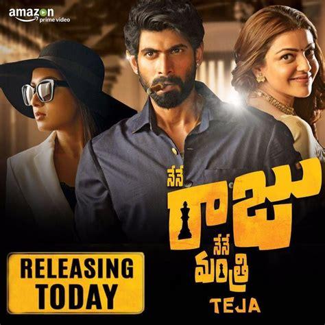 One Line 2017 Full Movie Nene Raju Nene Mantri 2017 Telugu Movie Real Dvdscr 700mb X264 Line Audio 1cd3 Bdmusic365 Com
