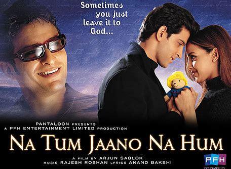film india full movie subtitle indonesia film full quot na tum jano na hum quot subtitle indonesia 2002