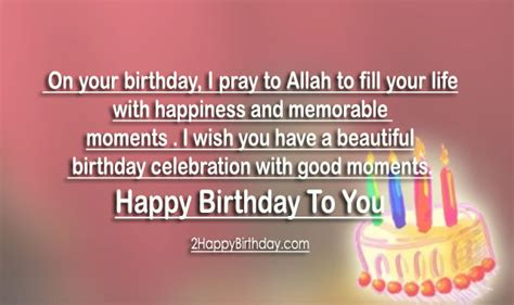 Happy Birthday Wish For Religious Islamic Birthday Wishes Images 2happybirthday