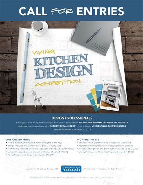 kitchenware design competition kitchen design competition flyer viking range llc