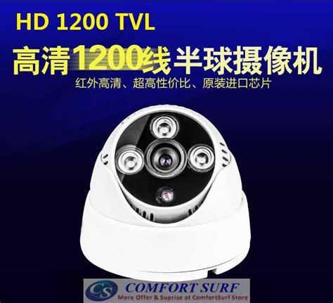 Cctv Dome 1200 Tvl Infared 1200tvl secureyes dome cctv 3pcs ir array l cctv