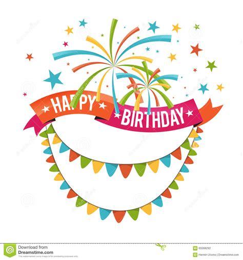 decor ribbon birthday ribbon decor stock vector image 65568292