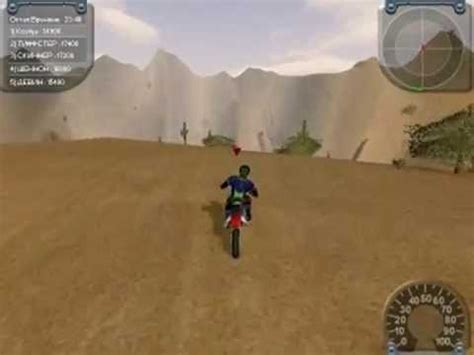 motocross madness 2 full download full download test de motocross madness 2 pc