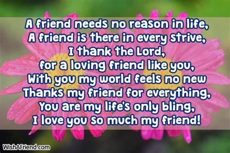 true friend poems no reason to live true friends poem