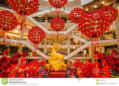 new year plant decorations new year decoration in kl pavilion editorial stock