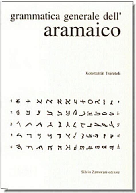 lettere in aramaico alfabeto hebraico o tambem chamado de