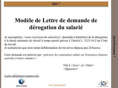 Exemple De Lettre De Demande D Information Au Fournisseur Exemple De Lettre Demande De Temps Partiel