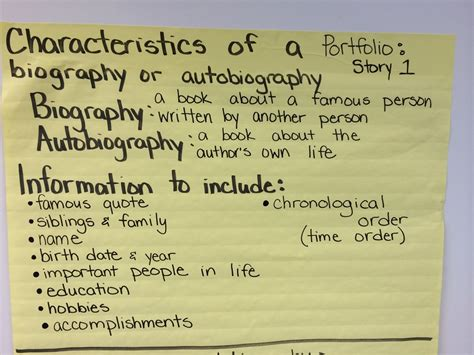 main differences between biography and autobiography thriving in third grade our work