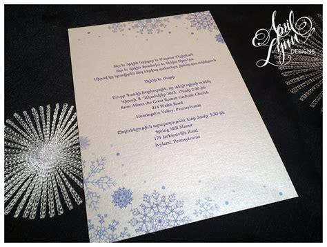 Wedding Congratulations In Armenian by Aline Matt S Wedding Invitation Suite April