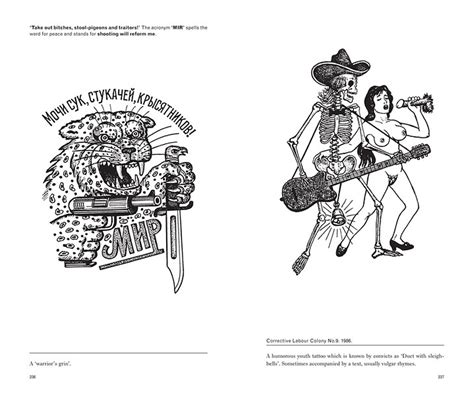 russian criminal tattoo encyclopaedia russian criminal encyclopaedia volume i current