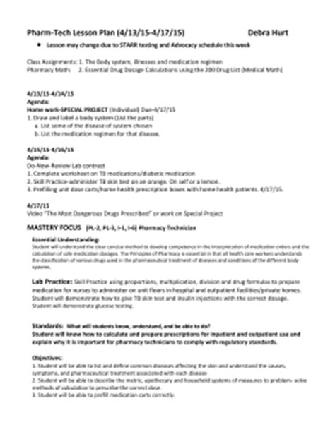 Pharmacy Technician Math Worksheets by Pharmacy Technician Math Worksheets 1000 Images About