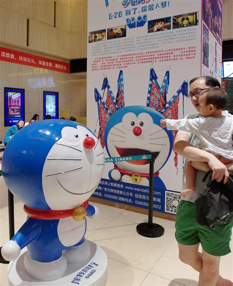 doraemon movie us success of doraemon film in china reflects thaw in ties