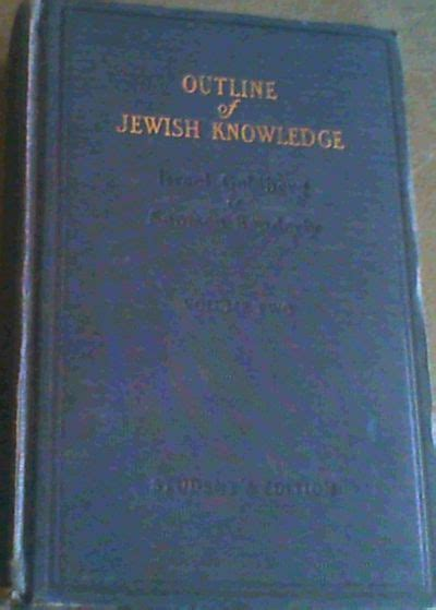 jerusalem one volume hardback 0861662520 outline of jewish knowledge volume 2 only by samson israel benderley hardcover 1930