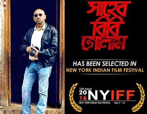 indian bangla movie 2016 16th new york indian film festival 2016 schedule features